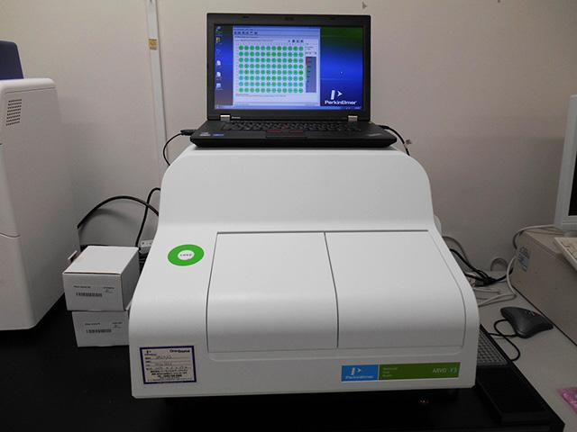 Kyoto University Dna Nanotechnology Group