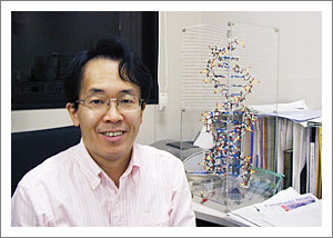Welcome to Sugiyama Lab