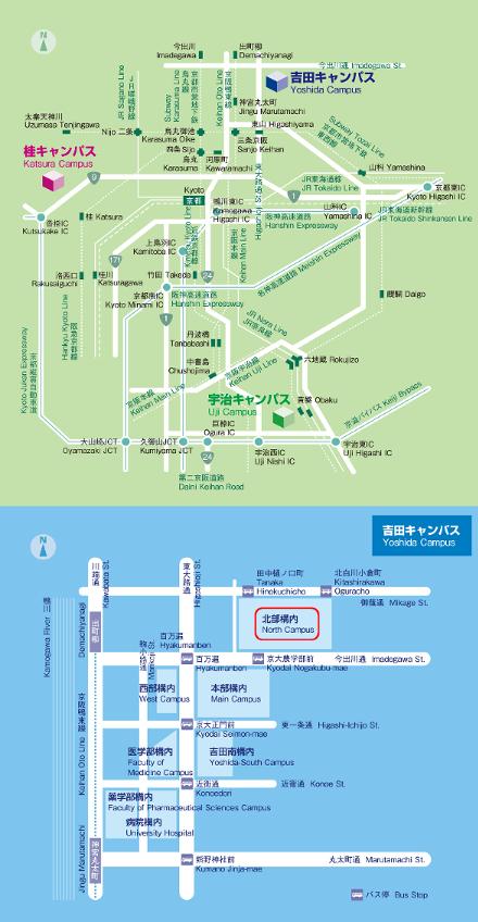 京都大学理学部中央図書室 - Kyoto U